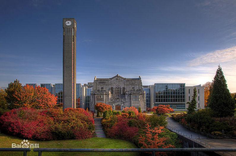 不列颠哥伦比亚大学logo