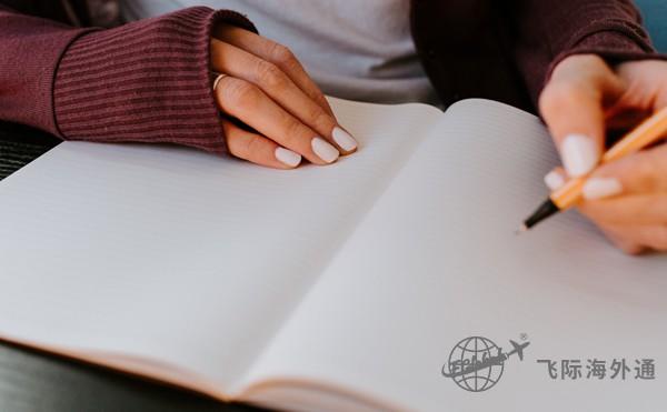 2020年澳洲高中留学申请条件