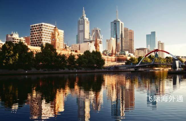 2020澳洲移民项目哪个好,更适合哪些人群?