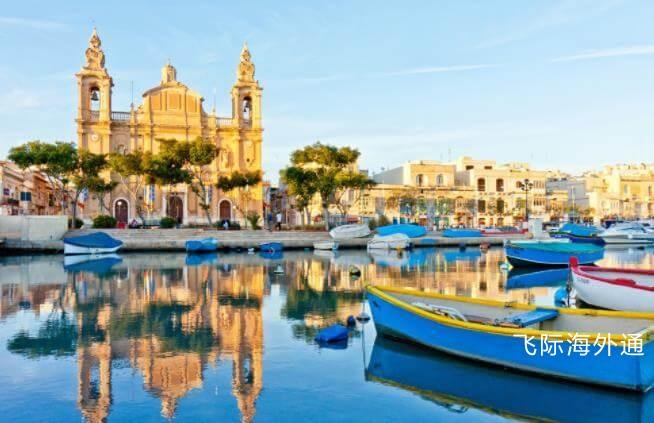 2020年马耳他移民项目条件、优势分别是怎么样的?