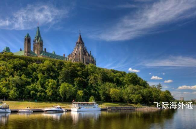 申请加拿大魁省投资移民条件是什么?