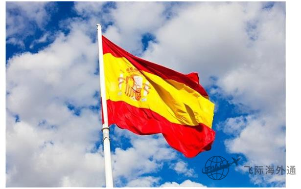 西班牙留学申请基本条件