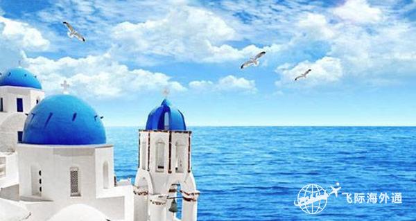 希腊留学政策:签证、奖学金和合作协议