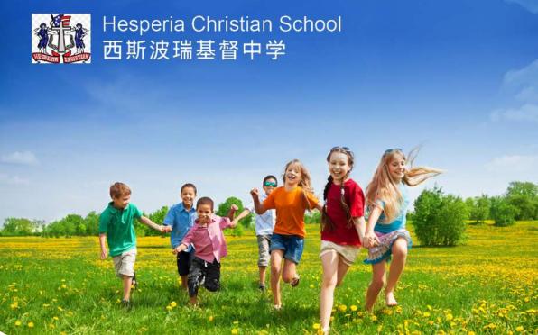 西斯波瑞基督中学