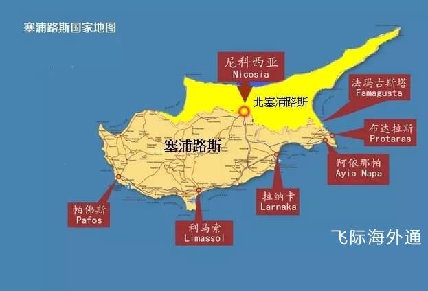 塞浦路斯地图
