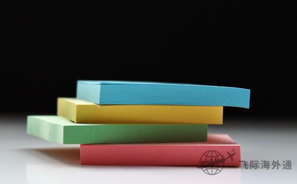 彩色便签纸