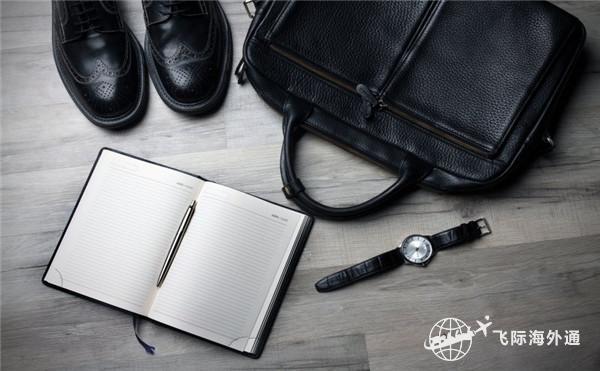 一支笔一个本子和书包