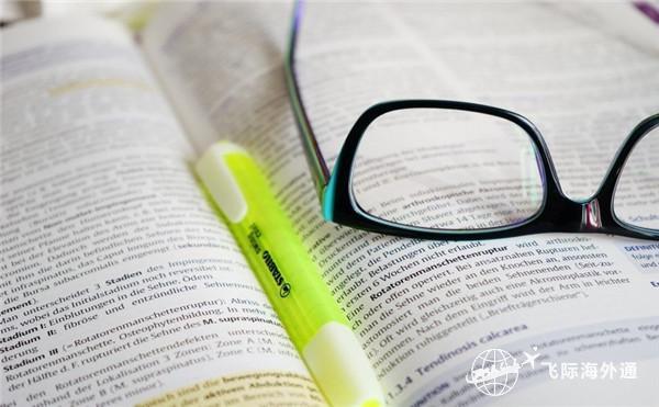 一个眼镜一支笔一本书