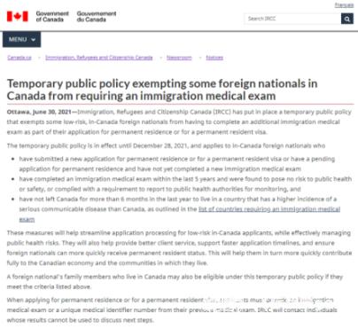 加拿大移民政策,加拿大免除部分移民体检
