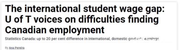 加拿大留学生在当地真实的薪资,一个加拿大身份带来的差距1.jpg