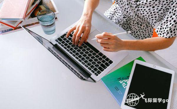 澳洲留学本科申请条件以及申请材料介绍1.jpg